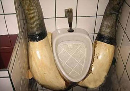 Urinal 4